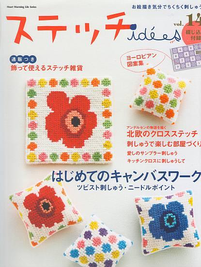 Stitch Idées - Volume 14