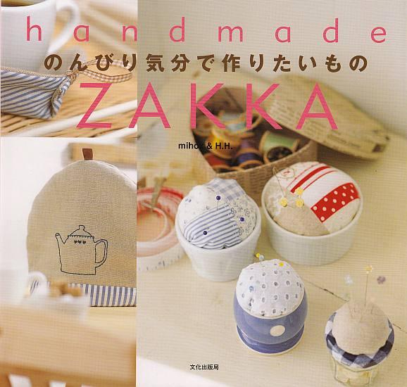 Handmade Zakka - For a Mellow Mood