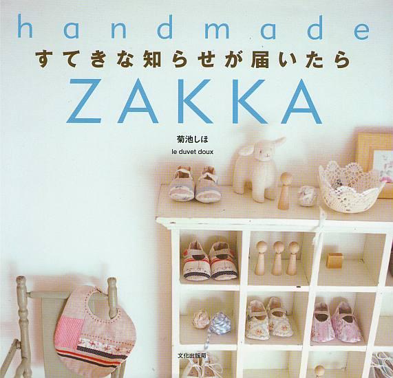 Handmade Zakka - New Arrival