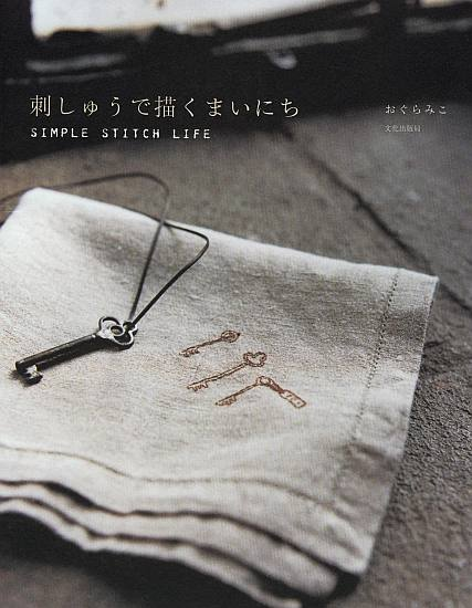 Simple Stitch Life