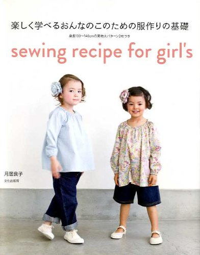 Sewing Recipe for Girls