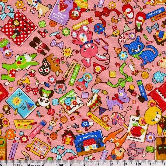 Kawaii Kiddie Kaboodle - Pink