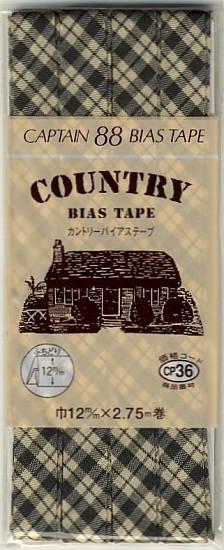 Bias Tape - Green Plaid