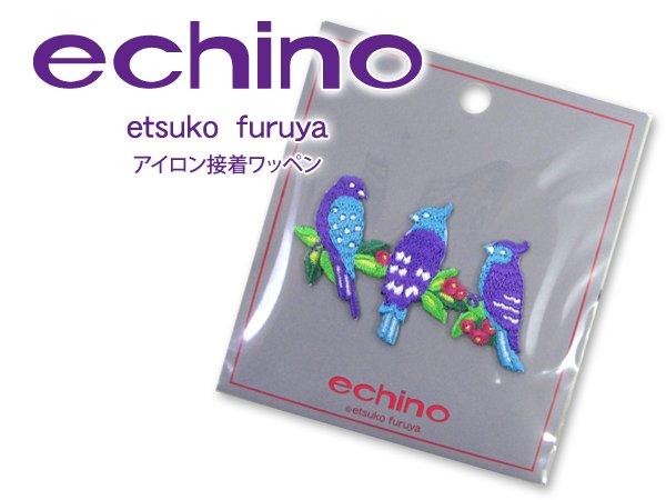 Echino Notions - Patch - Birds
