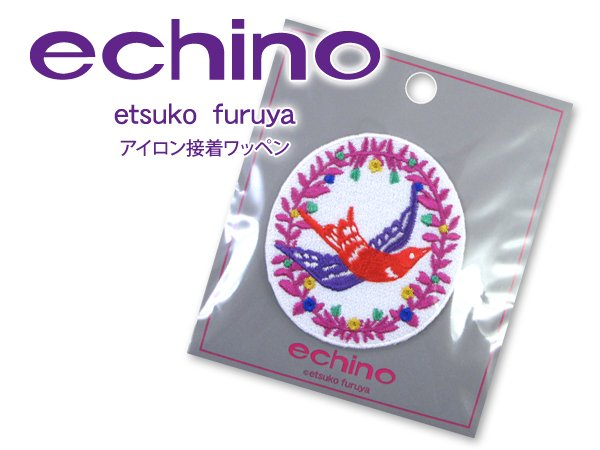 Echino Notions - Patch - Bird Medallion