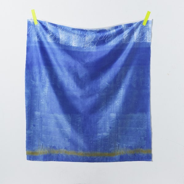 nani IRO - Ripple Sateen - Color B (Periwinkle)
