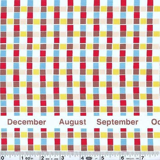 Fujita - Calendar Grid - Brown