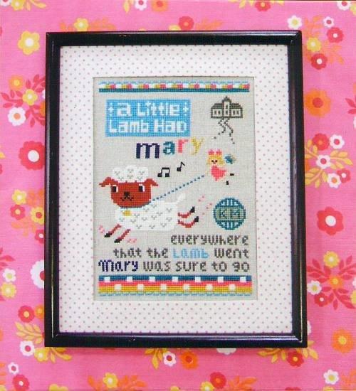 Gera Cross Stitch - A Little Lamb Had Mary