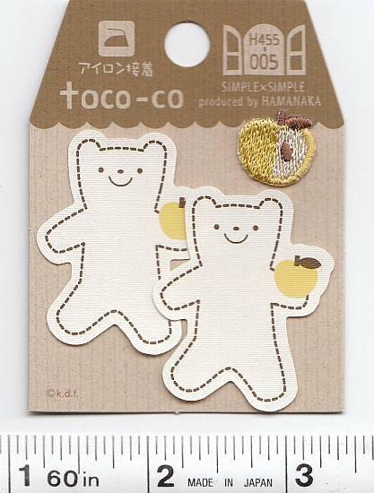 Toco-co - Apple Bear Tags
