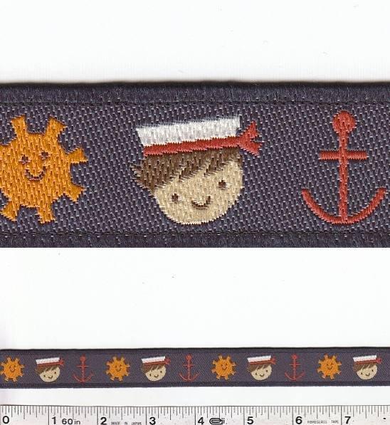 Toco-co Friends - Sailor Trim - Navy