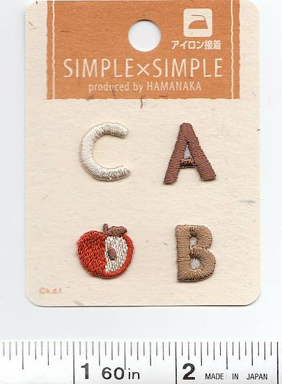 Simple X Simple - ABCs