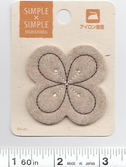 Simple X Simple - Tan Felt Flower