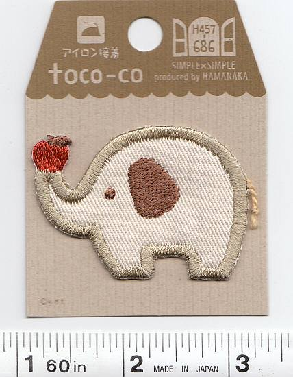 Toco-co - Elephant with Apple