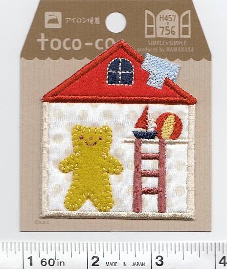 Toco-co - Bear's Room