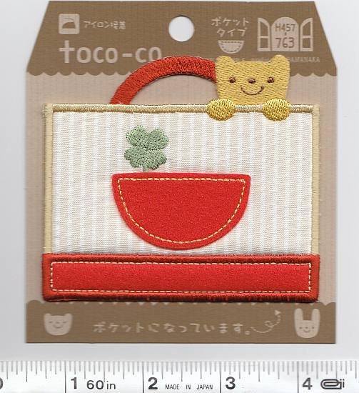Toco-co - School Bag Pocket Patch