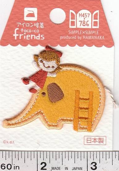Toco-co Friends - Elephant Slide