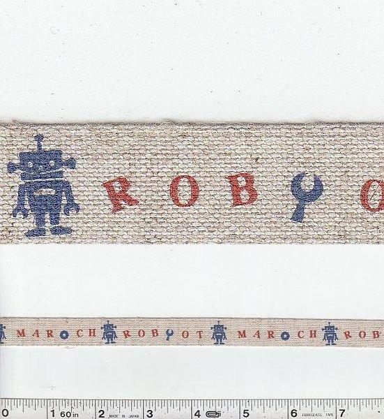 Robot March Trim