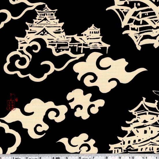 Calligraphy Canvas - Natural on Indigo