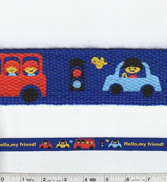 Hello My Friend - Traffic Watch Trim - Royal Blue