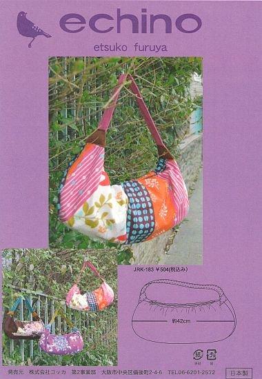 Echino Pattern - Hobo Bag