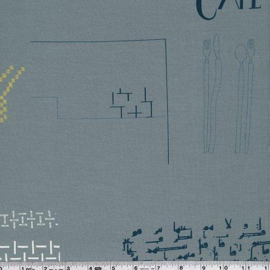 Yoshiko Jinzenji - Cafe Collage - Grey