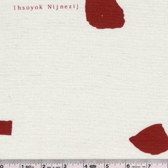 Yoshiko Jinzenji - Painted Shapes - Multi on White