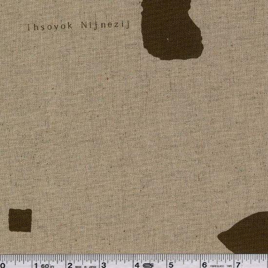 Yoshiko Jinzenji - Painted Shapes - Natural