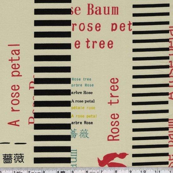 Yoshiko Jinzenji - Rose Petal - Pastels on Pale Taupe