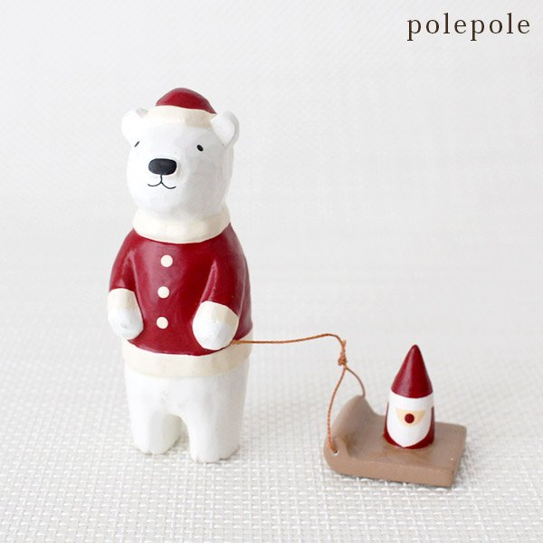 Polepole Animal - Santa Polar Bear with Sled