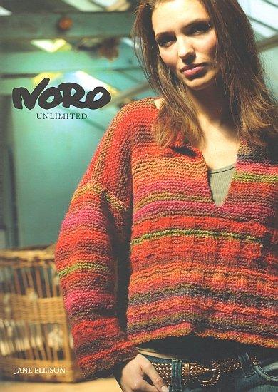 Noro Unlimited by Jane Ellison