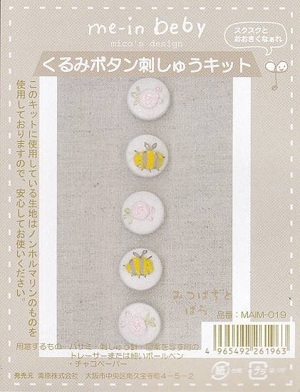 Embroidered Button Kit - Bee & Flower