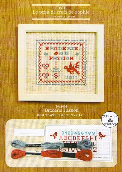 Cross Stitch Kit - Broderie Passion