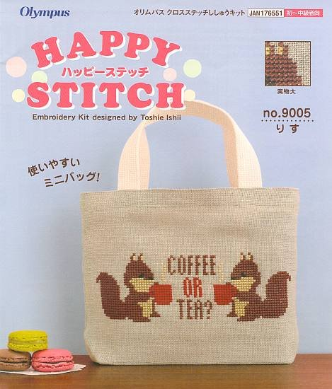 Cross Stitch Kit - Squirrel Tote Bag
