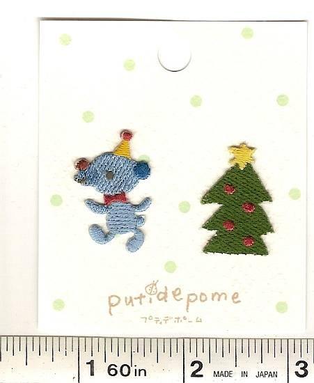 Puti de Pome - Christmas Tree Patch