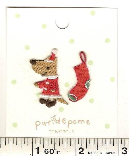 Puti de Pome - Santa Dog Patch