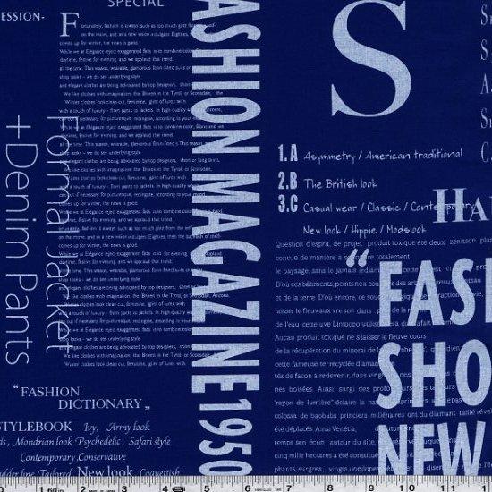 Suzuko Koseki - Fashion Show - Royal Blue