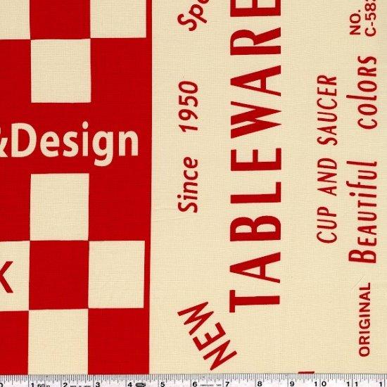 Suzuko Koseki - Vintage Checkerboard - Red