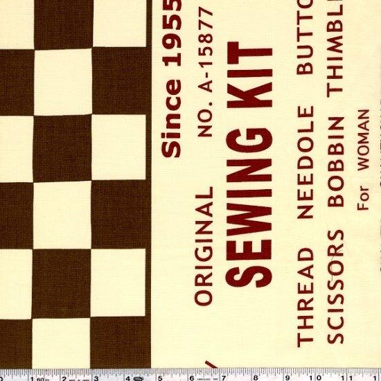 Suzuko Koseki - Vintage Checkerboard - Brown