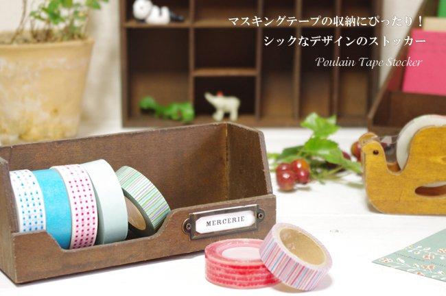 Antiqued Wood Tape Stocker