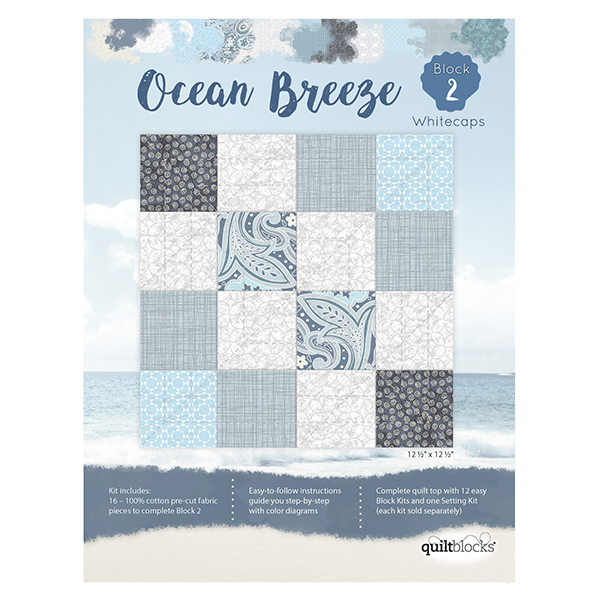 Ocean Breeze<br> Block 2 - Whitecaps