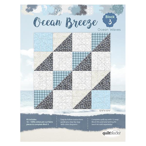 Ocean Breeze<br> Block 3 - Ocean Waves