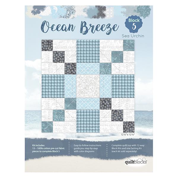 Ocean Breeze<br> Block 5 - Sea Urchin