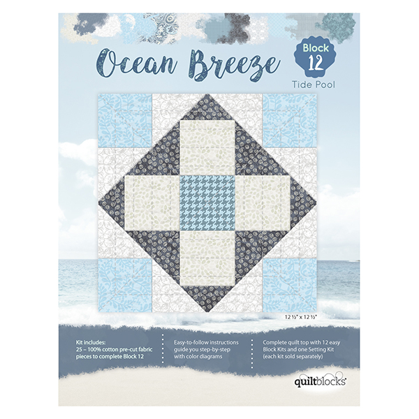 Ocean Breeze<br> Block 12 - Tide Pool