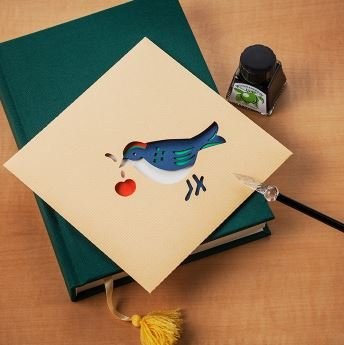 Brother Bird Cut Out Card