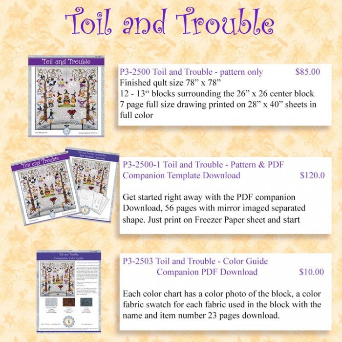 Toil and Trouple products