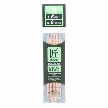 Clover Takumi Bamboo 5in Double Point Knitting Needle Size 8
