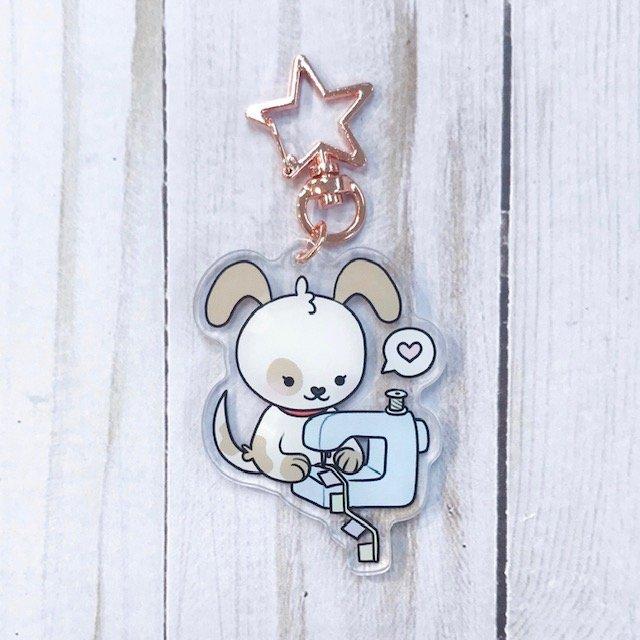 Puppy Sewing Keychain