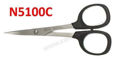 Kai 5100c: 4-inch Needle Craft (Curved Tip) Scissors
