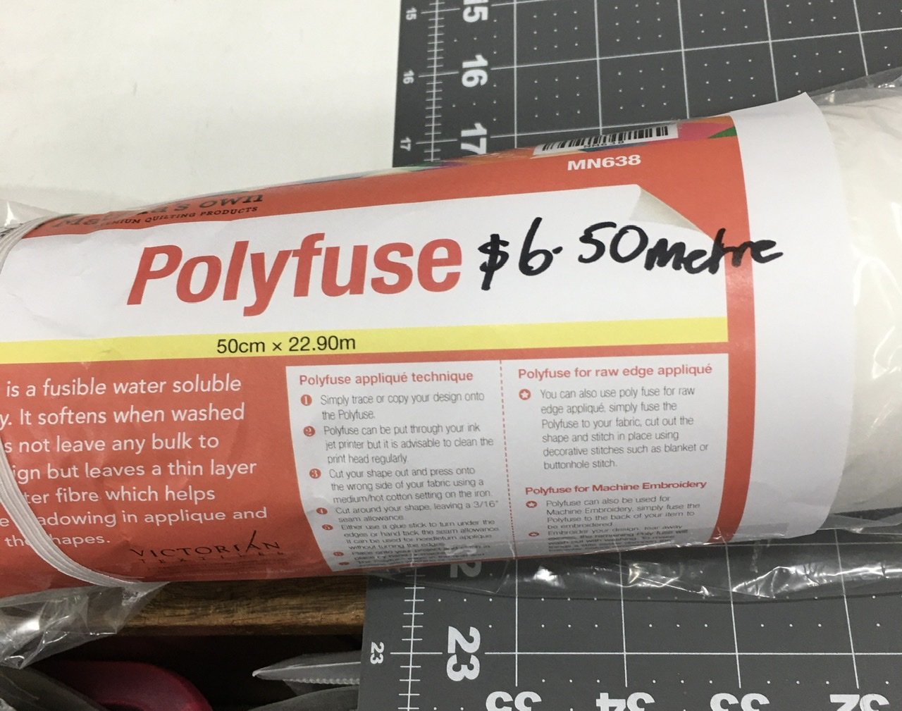 Poly fuse