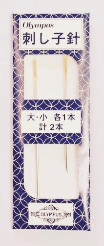 Sashiko needles twin pack